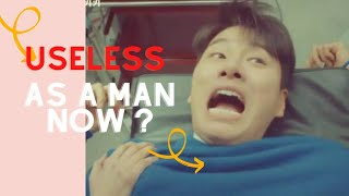 😂KDrama try not to laugh😂|| THE CRACKHEAD CULTURE|| Welcome to Waikiki 😉