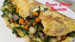 How To Make An Omelette/ Vegetable Cheese Omelette /Easy, Quick  Egg Recipe