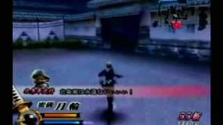 Sengoku Basara 2 [speedrun] Level2, part 1