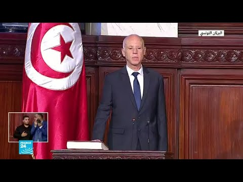 قيس سعيّد يؤدي اليمين الدستورية رئيسا لتونس  - نشر قبل 6 دقيقة