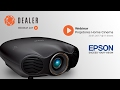 Dealer Webinar Day - Linha Home Cinema Epson 2017