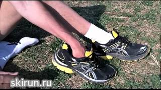 Тест кроссовок Asics Gel Pulse 3(http://skirun.ru/2012/03/29/asics-gel-pulse-3-test-video/ Тесты кроссовок СкиРан. Как выбрать обувь для бега?, 2012-03-29T17:43:28.000Z)
