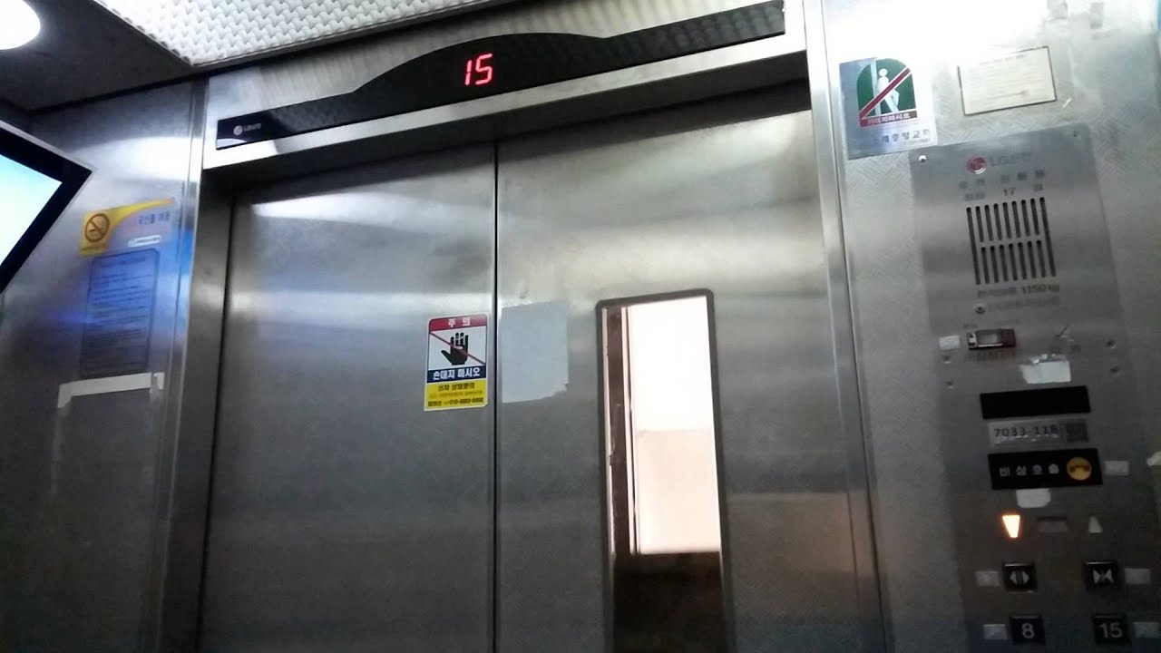 Korea Elevator