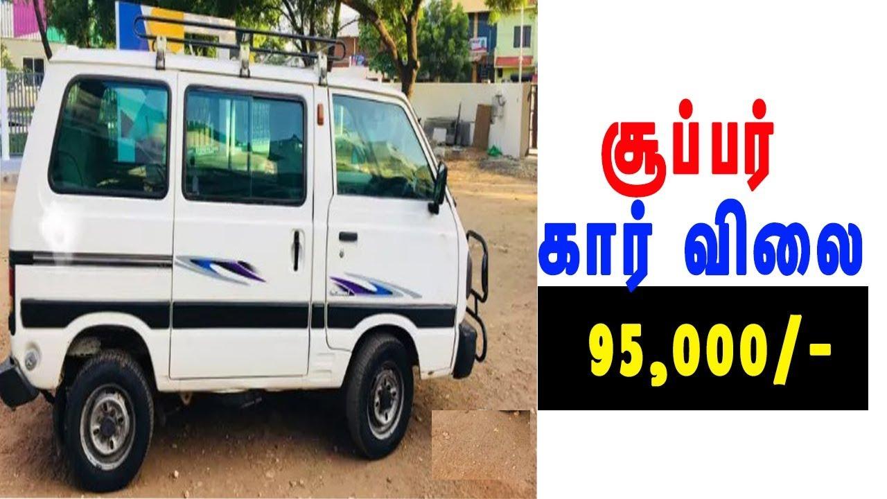 Maruti Suzuki Omni Used Cars Sales In Tamilnadu Maruti Suzuki Omni Second Hand Cars Sales Youtube