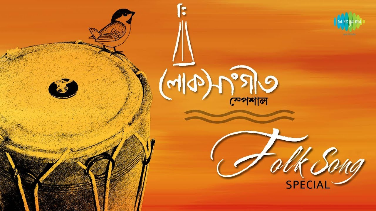 Weekend Classic Radio Show | Folk Song Special | Sujan Majhi Re | Sohag Chand Badani | Bali O Nanadi