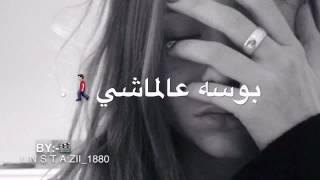 إجاني غباشي:مع الكلمات👀💙