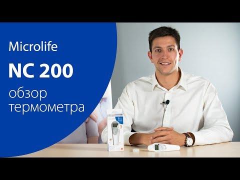 Обзор термометра Microlife NC200