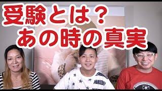日本テレビ スッキリの受験企画 長期密着が今年も始まっています。 レイ...