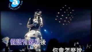 show luo ai zhuan jiao