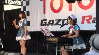20150927 TOYOTA GAZOO RACING PARK in TRDラリーチャレンジ Rd.9 高岡...