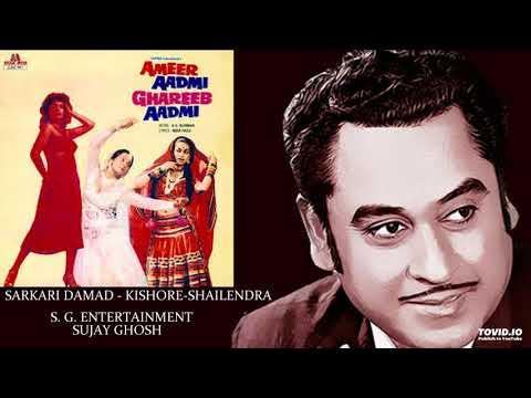 Ameer Aadmi Gareeb 1985 Videos