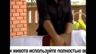 Техника антицеллюлитного и слим-массажа c Gold Shape Cream