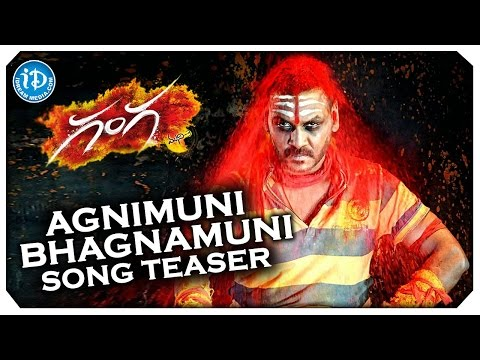 Ganga (Muni 3) Movie Raa Dammunte Raa Song Trailer | Raghava Lawrence | Taapsee | Nithya Menen