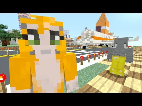 Minecraft Xbox - Airplane [540]