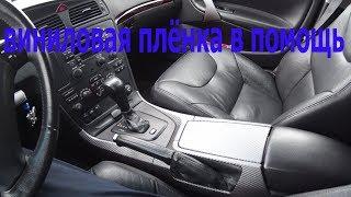 Как улучшить свой автомобиль своими руками 51