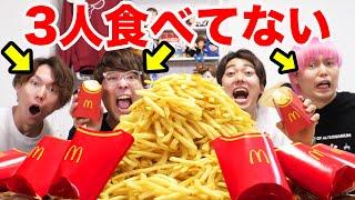 【モニタリング】大食い企画で4人のうち3人が全く食べなかったら怒るのか!?