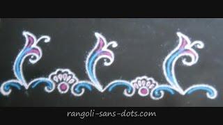 How to make a simple rangoli border
