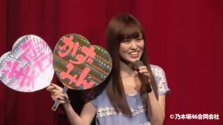 [乃木坂46] 伊藤かりん 19歳 (2期生自己紹介挨拶) Nogizaka46 Ito Karin