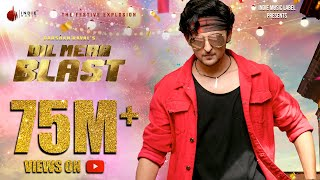 Download lagu Darshan Raval Dil Mera Blast Music Javed Mohsin Lijo G Indie Music Label MP3