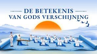 Christelijke muziek 'De betekenis van Gods verschijning'