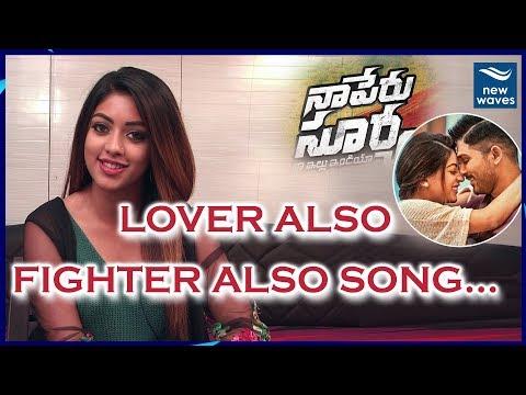 Allu Arjun Naa Peru Surya Naa Illu India #LoverAlsoFighterAlso Song on Valentines Day | New Waves