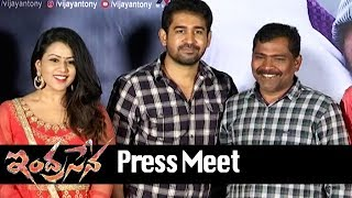 Indrasena Movie Release Press Meet