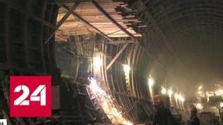 Смотреть видео 55 новых станций метро построят в Москве за ближайшие 5 лет - Россия 24 онлайн