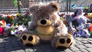 Петербург скорбит по погибшим в Кемерово