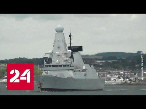Российские военные огнем отогнали британский эсминец, подплывавший к Севастополю - Россия 24