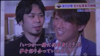 油そば 柳 とびっきり静岡 2017.7.3.
