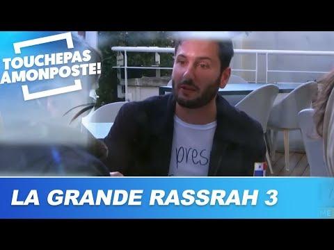 La Grande Rassrah 3 : Jean-Michel Maire propose une fausse paparazzade à Maxime Guény