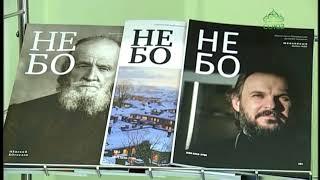 День открытых дверей в Санкт-Петербургской духовной академии