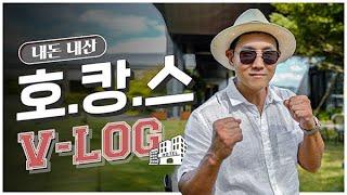 [전 복싱 국가대표 김지훈의 운동브이로그]- 여행가서 …