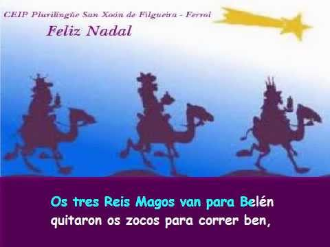KARAOKE Canto de Reis. CEIP PLURILINGÜE SAN XOÁN DE FILGUEIRA. Decembro 2012