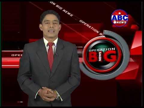 Operation Big News :- ABC News Nepal (2075-07-22)