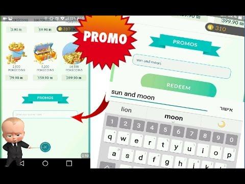 pokemon go promo codes unused images pokemon images. Black Bedroom Furniture Sets. Home Design Ideas