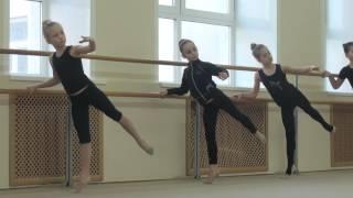 Урок хореографии, 2013