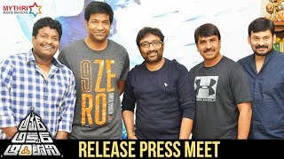 Telugutimes.net Amar Akbar Anthony Release Press Meet