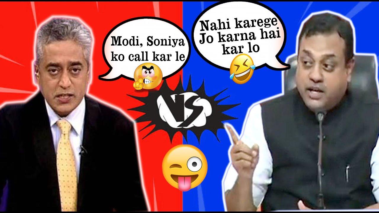 Sambit Patra Vs Rajdeep Sardesai Funny Debate | Sambit Patra Funny Debate | Political Masti |