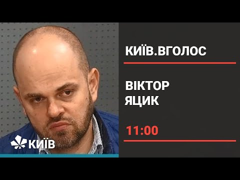 Медицина Києва: чи може столиця задовольнити потреби містян