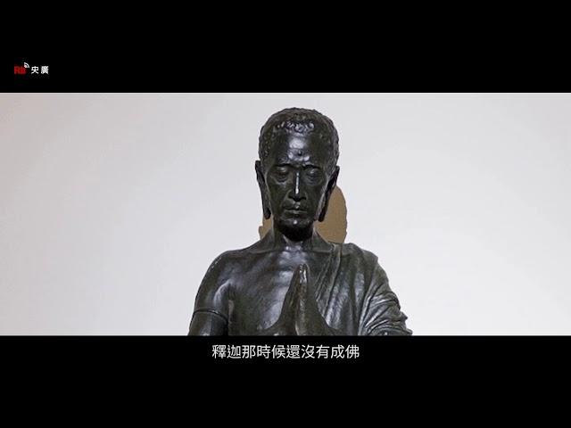 【RTI】Stories Behind the Art (6) Huang Tu-shui~Water Buffaloesi
