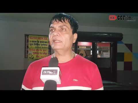 Asali Kalakar - असली कलाकार || Cg Film Distributor Alakh Ray || Cg FIlm Industry