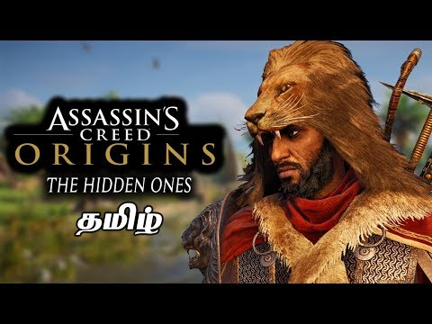 Assassins Creed Origins The Hidden Ones DLC  Tamil Gaming
