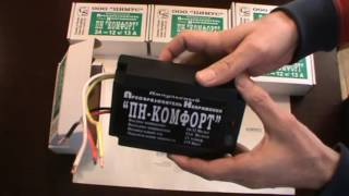 видео Автоматические выключатели 20А купить - интернет-магазин 220.PRO