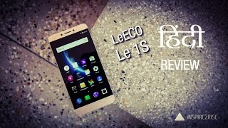[हिंदी] LeEco Le 1s review in Hindi complete