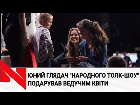 Телеканал НТА: Емоційний момент