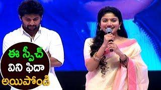 Sai Pallavi Cute Speech @ MCA Pre Release Event || Latest Telugu Movie 2017 || Nani