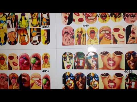 Картинки для маникюра распечатать картинки