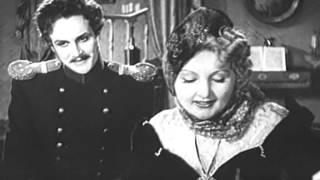 Маскарад ( 1941, СССР )