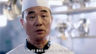 [식중독 예방 홍보 동영상] 여름철 어패류를 안전하게